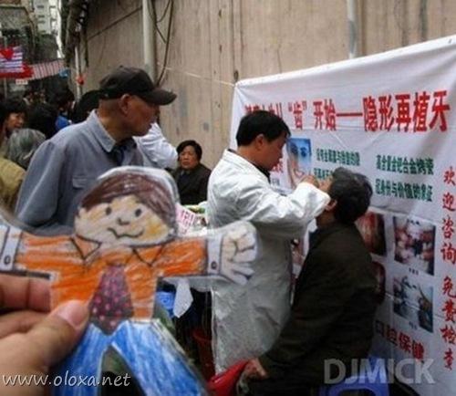 dentista asiatico (19)