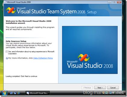 step6-install-vs2008-2
