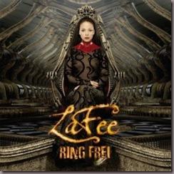 laffee-ring-frei-300x300