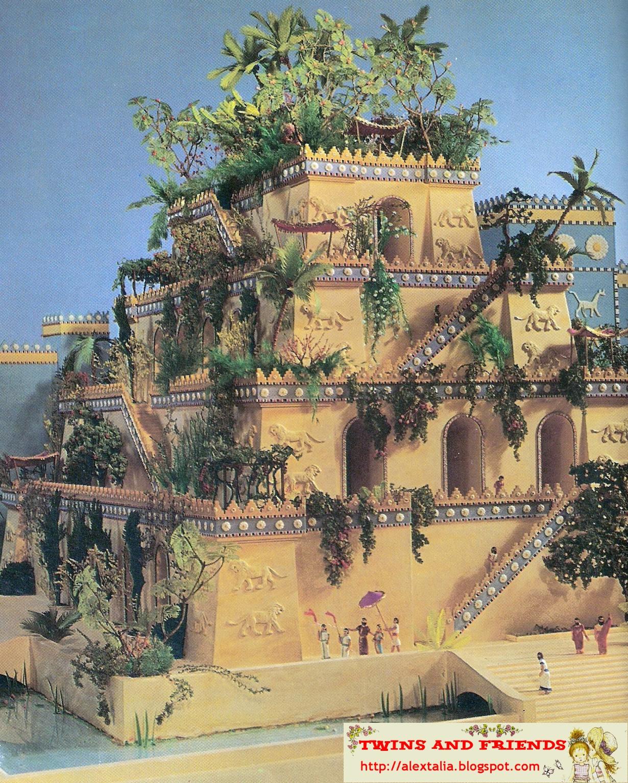 Las 7 maravillas del mundo antiguo y las del moderno for Los jardines colgantes de babilonia