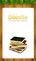 Screenshot of 비슬 북릿 - beestle ebooklet