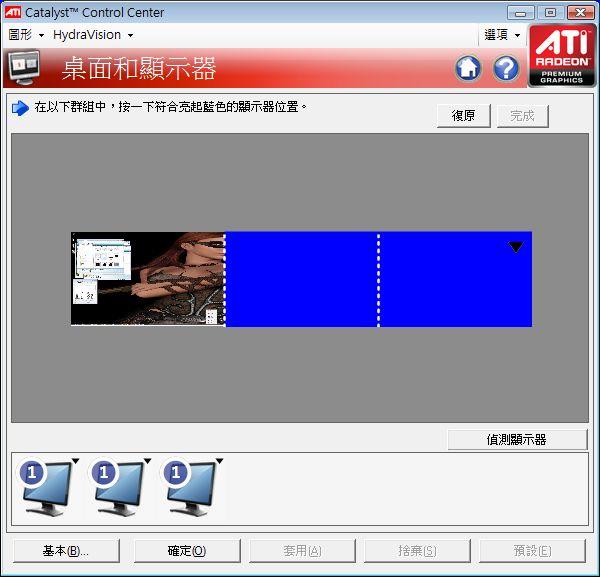 EyefinityS07.png.jpg