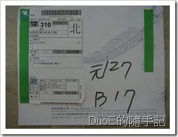 DSC00470-1