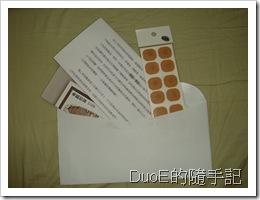 DSC00482