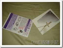 DSC00473