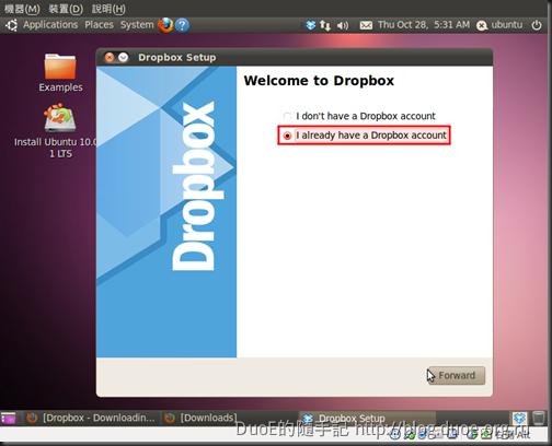 Dropbox 免費空間 不求人
