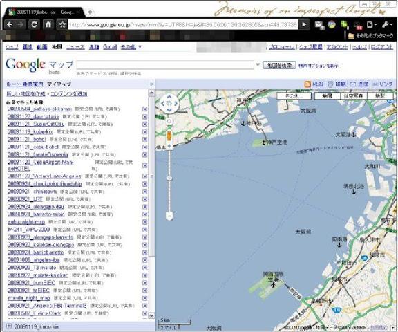 Googleマップへの掲載 - ログイン