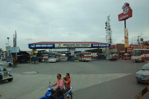 ダオバスターミナル入り口