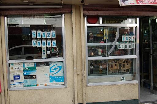 アンヘレスの両替-フィールズ沿い(セブンイレブンからちょっと歩く)