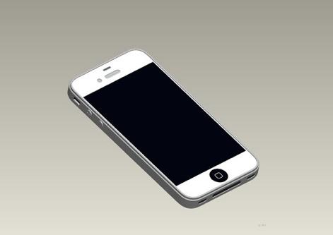 iPhone5b-2011-03-12-21-45.jpg