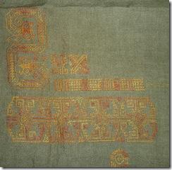 Mother Maya 5-11-10