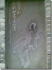 王朝云画像