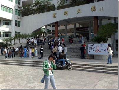 图片:韩山师范学院漫展一周