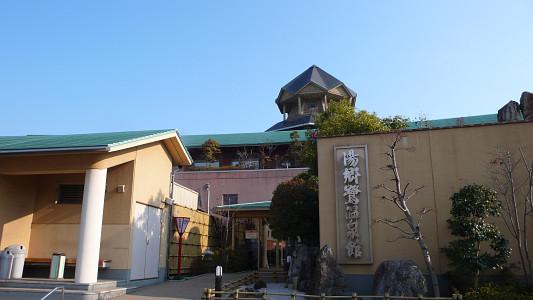 yunogou