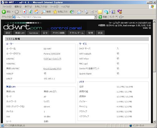 dd_web.png
