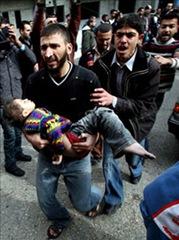 Gaza Muertos