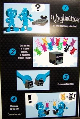 VMBlog_20100220_VMHowTo