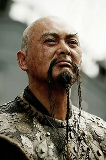 Sao_Feng_Pirate_China