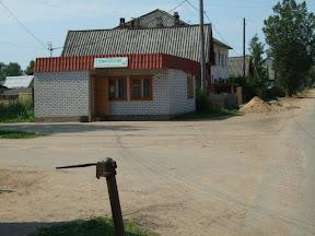 Колонка в Селижарово
