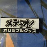 20080722214640_FinePix Z100fd.JPG