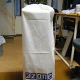 20081223164614_FinePix Z100fd.JPG