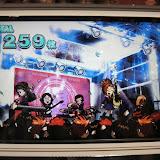 2010071812513800_DSC-TX1.JPG