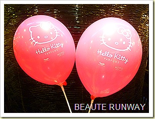 Hello Kitty Parfum Baloons