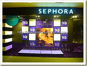 urban decay sephora singapore ion ngee ann city beaute runway