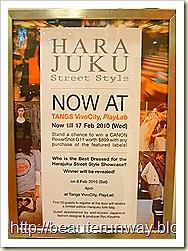 tangs harajuku style at vivocity