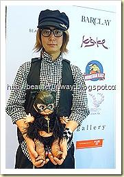 ryu koyama doll 2