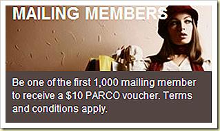 parco mailing list