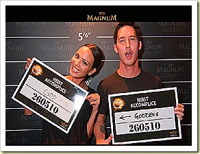 Magnum Gold Launch Party 03