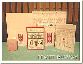 Elizabeth Arden 100th Anniversary Preview Gift Set