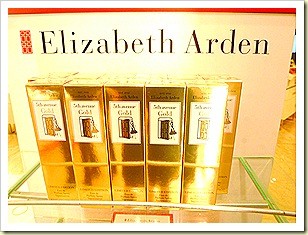 Elizabeth Arden 5th Ave  GOLD