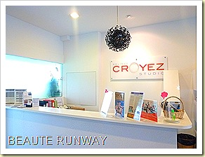 Croyez power plates studio