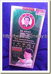 Ba Wang Anti-Dandruff Shampoo for itch relief
