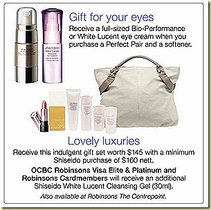 Shiseido White Lucent and Bio-Perforamce