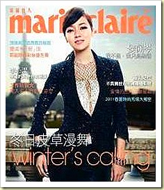 Marie Claire Chinese Magaizne