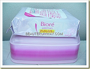 Biore Cleansing Oil Facial Cotton Sheets