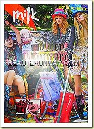 Juicy Couture Milk EX hong kong
