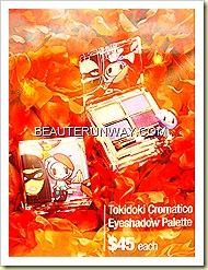 Tokidoki Palette Sephora