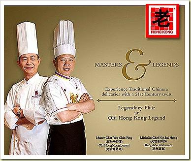 Old Hong Kong Legend