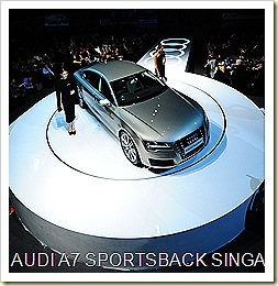 Audi A7 unveiled at Audi Fashion Festival gala night