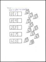 σάρωση0041