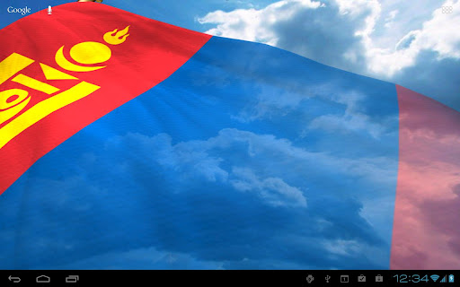 Flags of Asia Live Wallpaper