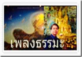 banner_web_56