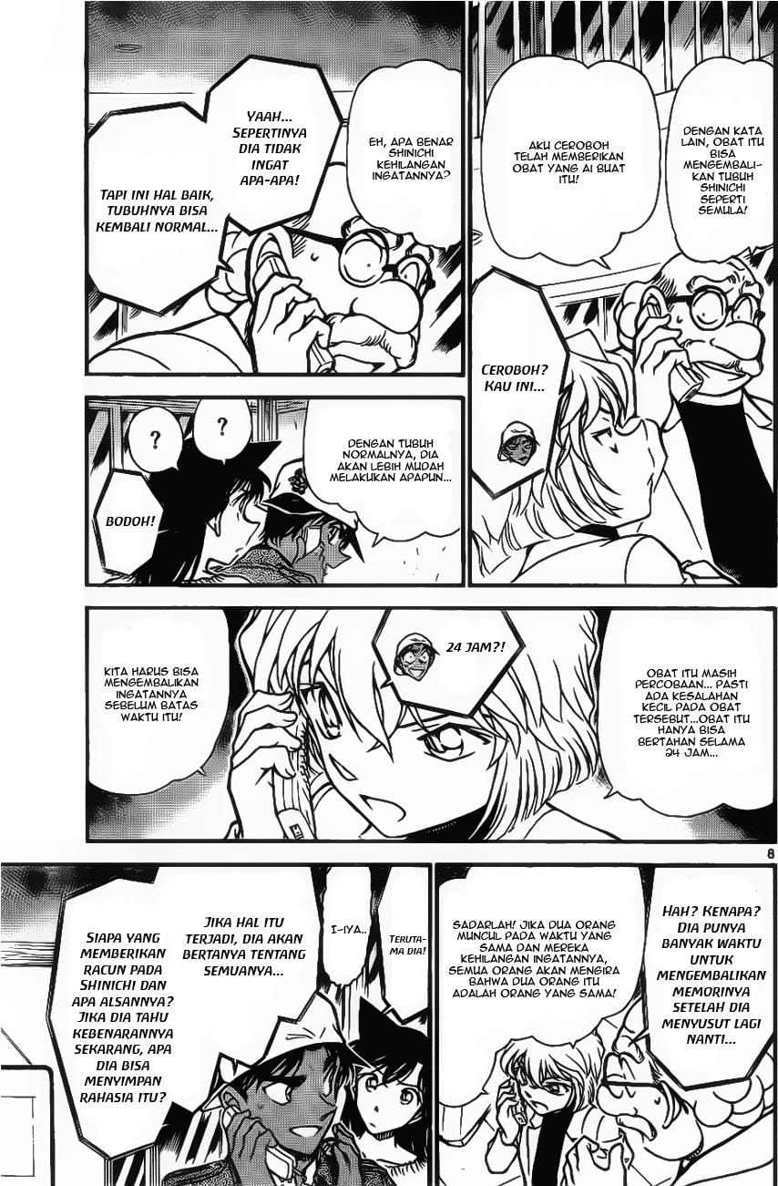 Mangacan Present Komik Manga conan Chapter 647 Indo. NEXT Baca Komik