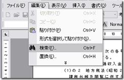 20090324_135412