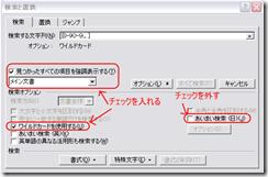 20090324_135711