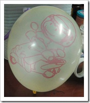 balonbermotor